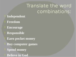 Translate the word combinations: Independent Freedom Encourage Responsible Ea