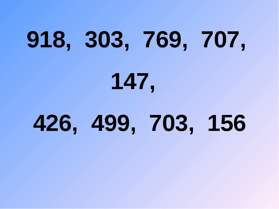 918, 303, 769, 707, 147, 426, 499, 703, 156