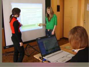 Занятия кружка по русскому языку