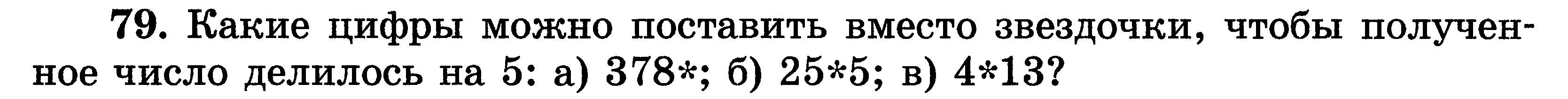 hello_html_m196b21e8.png