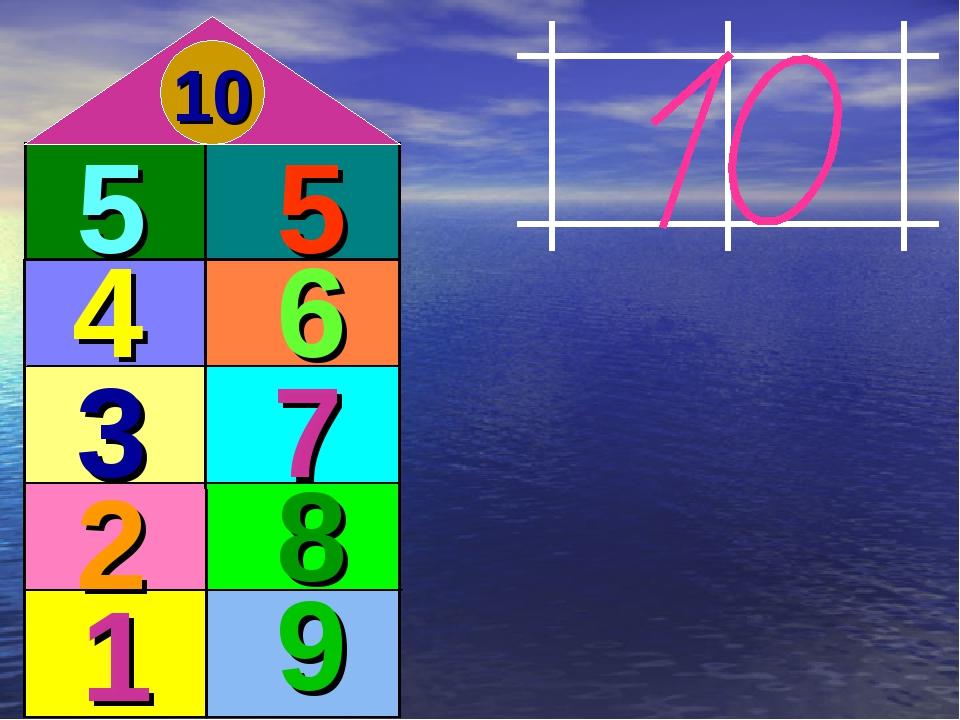 10 1 9 2 3 7 4 6 5 5 8