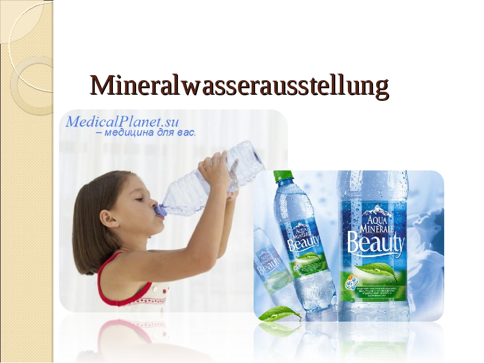 Mineralwasserausstellung