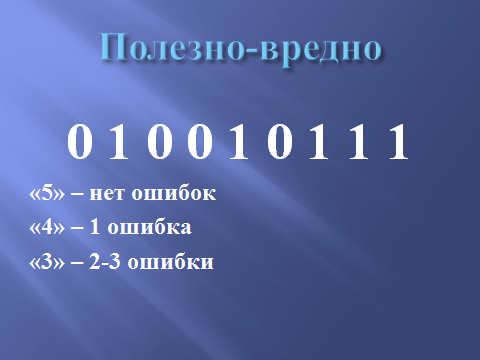 hello_html_79ef2ee9.png