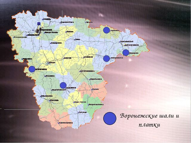 Воронежские шали и платки