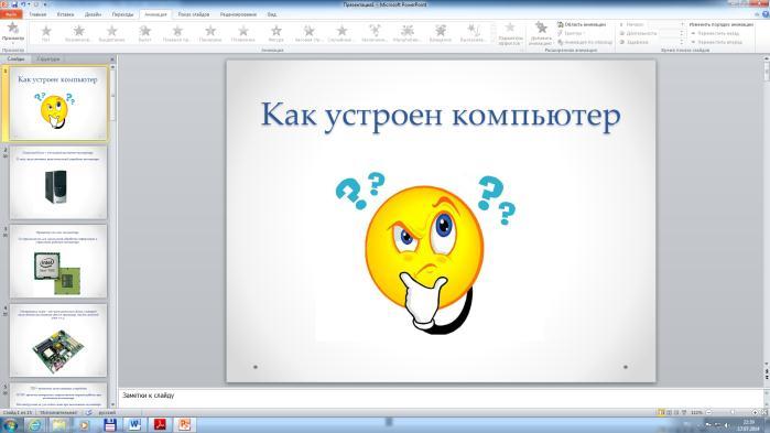 hello_html_1b3f05bb.jpg