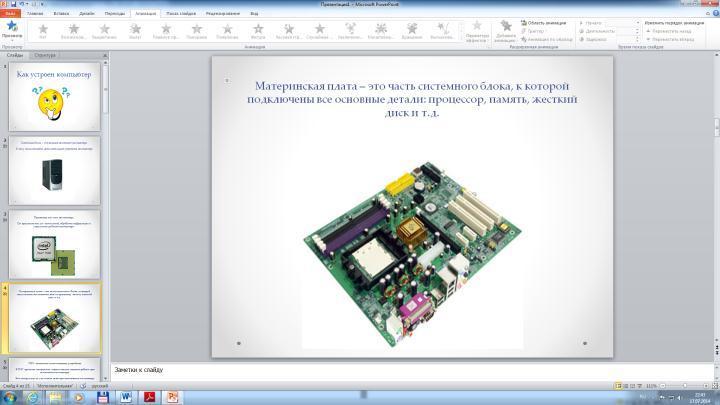 hello_html_32bd68ae.jpg