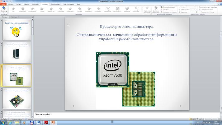 hello_html_m69be3334.jpg