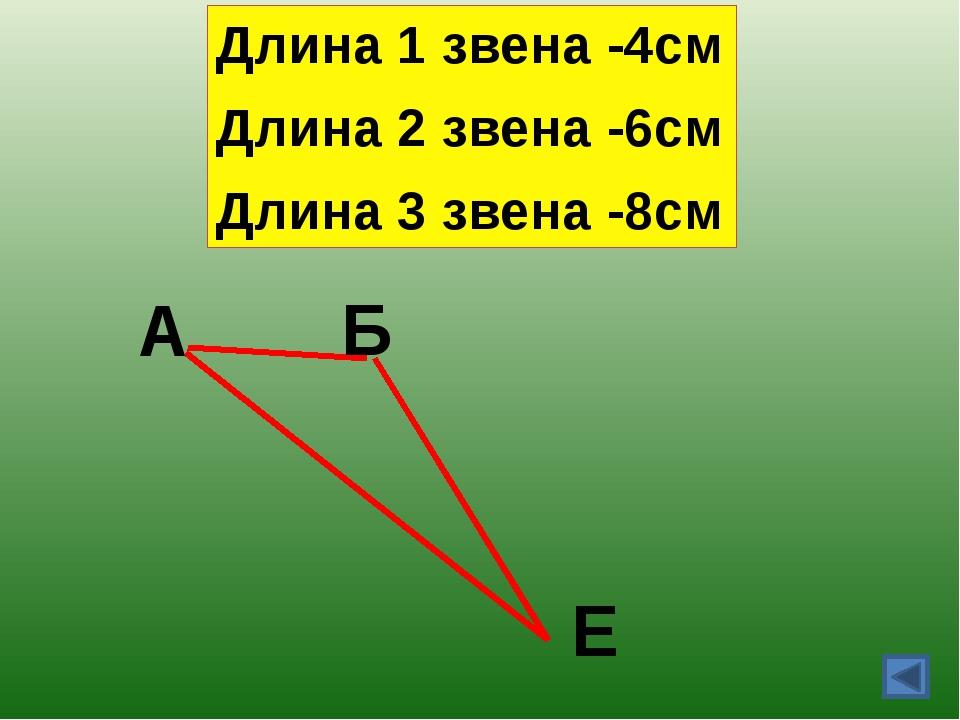 Р = 12 (см) 3+4+5=12 (см) 3+2+4+3=12 (см) 2+4+2+3+1=12 (см)