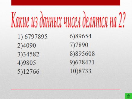 hello_html_m78f57fd0.png