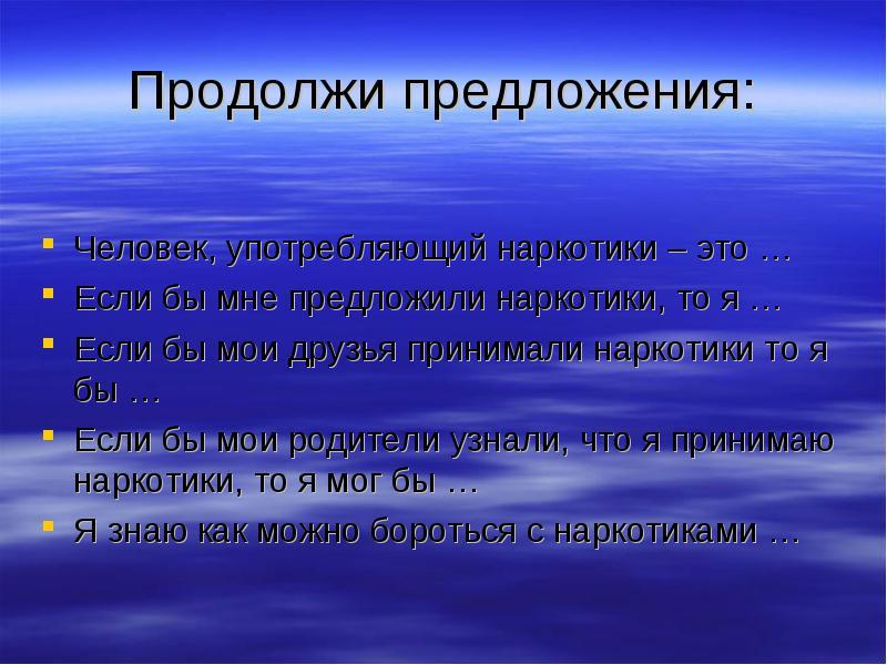hello_html_39786178.jpg