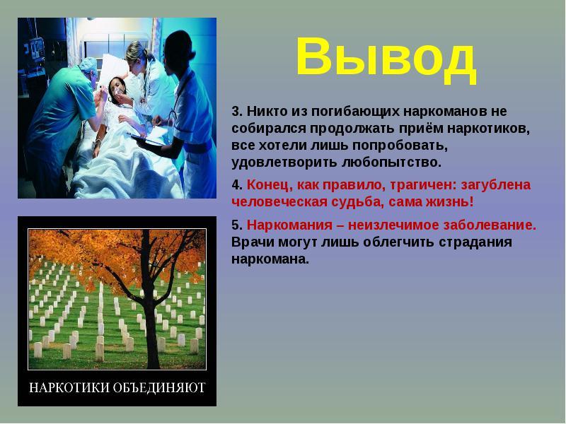 hello_html_m5fcbc1e1.jpg