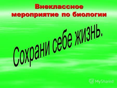 hello_html_m7fa55364.jpg
