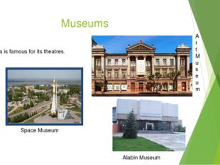 Museums Samara is famous for its theatres. Space Museum Art Museum Alabin Mu