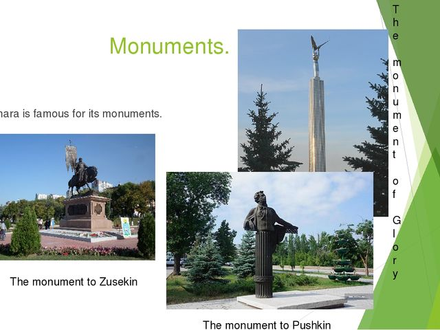 Monuments. Samara is famous for its monuments. The monument of Glory The mon...