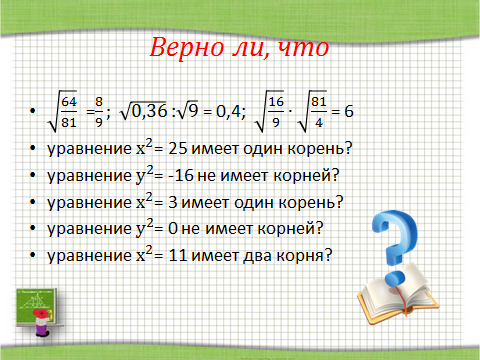 hello_html_2904d96d.png