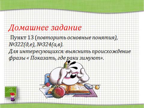 hello_html_m1f11b28d.png