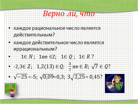 hello_html_m49ac4b9e.png