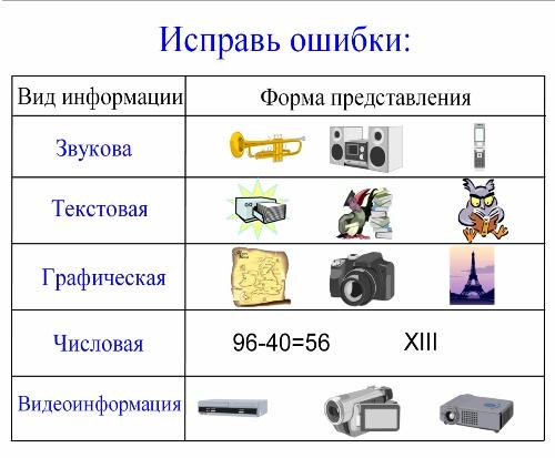 hello_html_1818b0d9.jpg