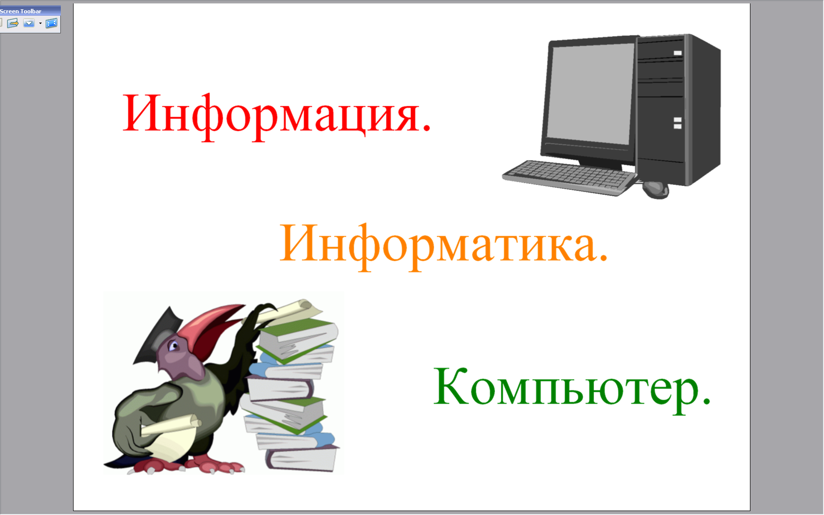 hello_html_49073c84.png