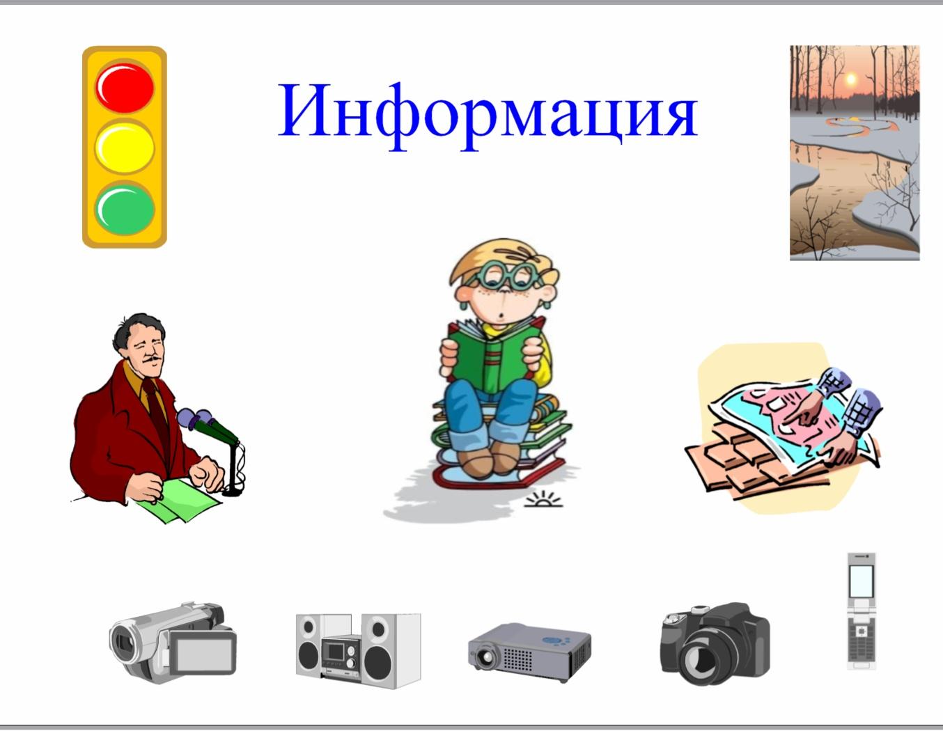 hello_html_77f65533.jpg