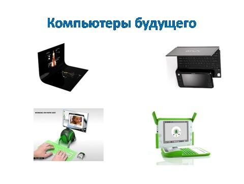 hello_html_m44d5aa57.jpg