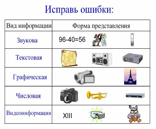 hello_html_m69f577a3.jpg