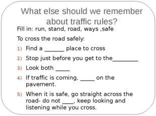 What else should we remember about traffic rules? Fill in: run, stand, road,