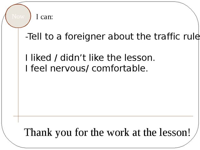 I can: Now Thank you for the work at the lesson! -Tell to a foreigner about...