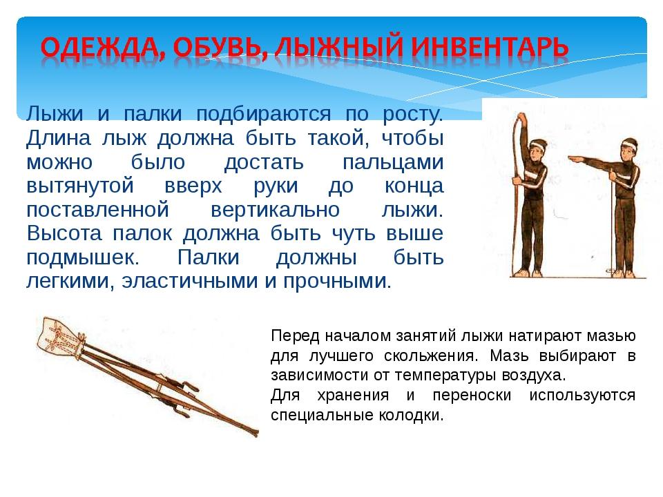 lizhi-podmishki