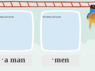 a man men