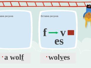 a wolf wolves f v es