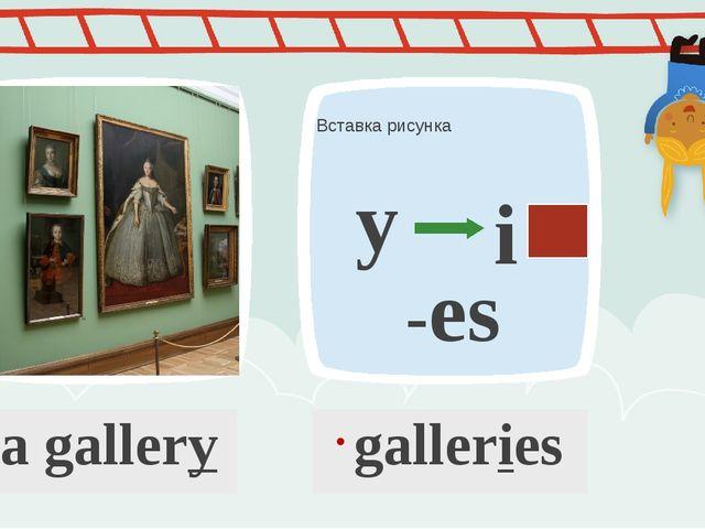 a gallery galleries y i -es