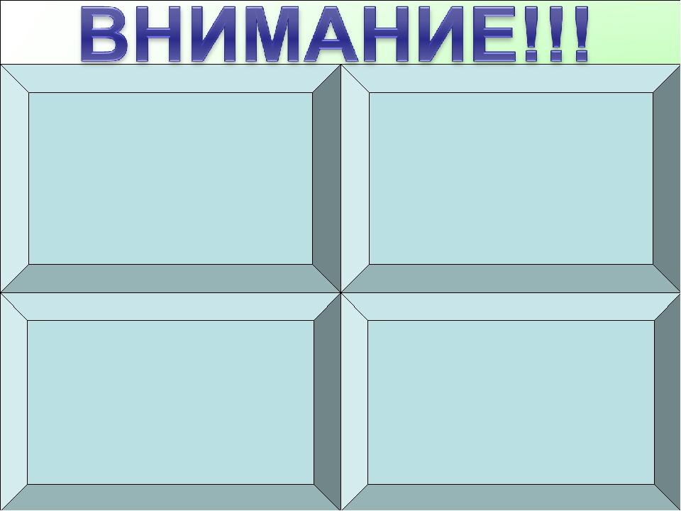 АВТОМОБИЛЬ КОСТЁР САМОЛЁТ ДЕЛЬФИН КАРАНДАШ Т Т Т Д Д