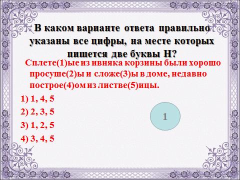 hello_html_5a67ead9.png