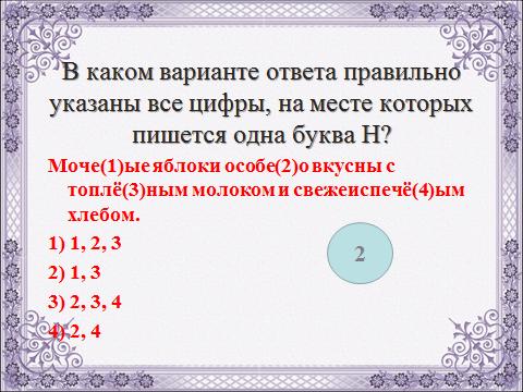 hello_html_600ec535.png