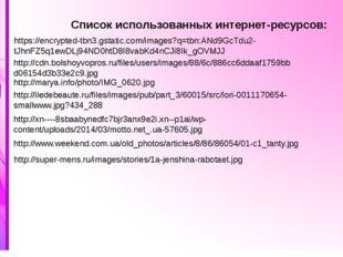 http://marya.info/photo/IMG_0620.jpg http://cdn.bolshoyvopros.ru/files/users