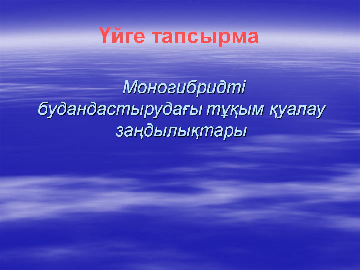 hello_html_m3e481116.png