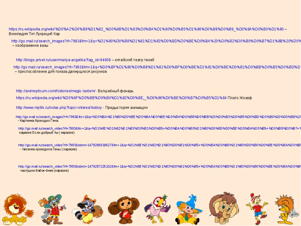https://ru.wikipedia.org/wiki/%D0%A2%D0%B8%D1%82_%D0%9B%D1%83%D0%BA%D1%80%D0%...