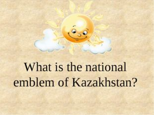What is the national emblem of Kazakhstan?