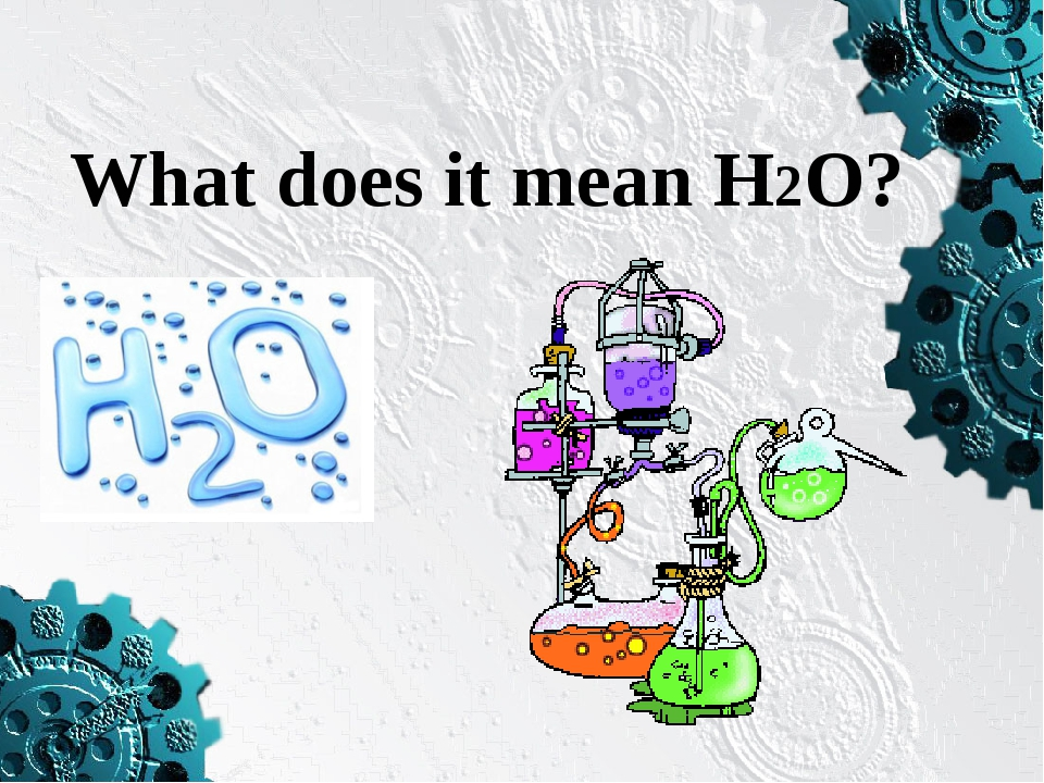 What does it mean H2O?