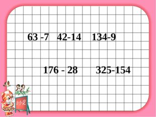 63 -7 42-14 134-9 176 - 28 325-154