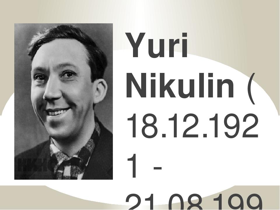 Yuri Nikulin(18.12.1921 - 21.08.1997) - Russian clown and actor. Nikulin wa...