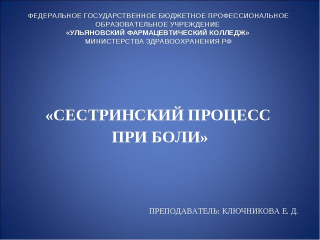 ФЕДЕРАЛЬНОЕ ГОСУДАРСТВЕННОЕ БЮДЖЕТНОЕ ПРОФЕССИОНАЛЬНОЕ ОБРАЗОВАТЕЛЬНОЕ УЧРЕЖД...