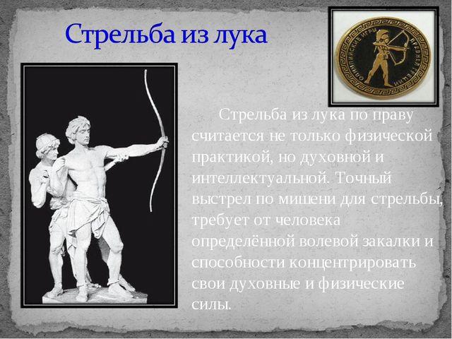 Боевая традиция Древней Греции просматривается достаточно отчетливо. Наиболее...