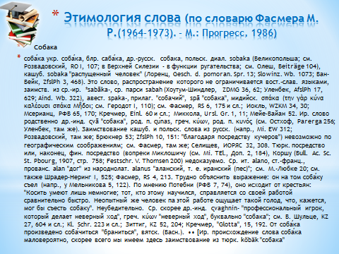 hello_html_1ece9760.png