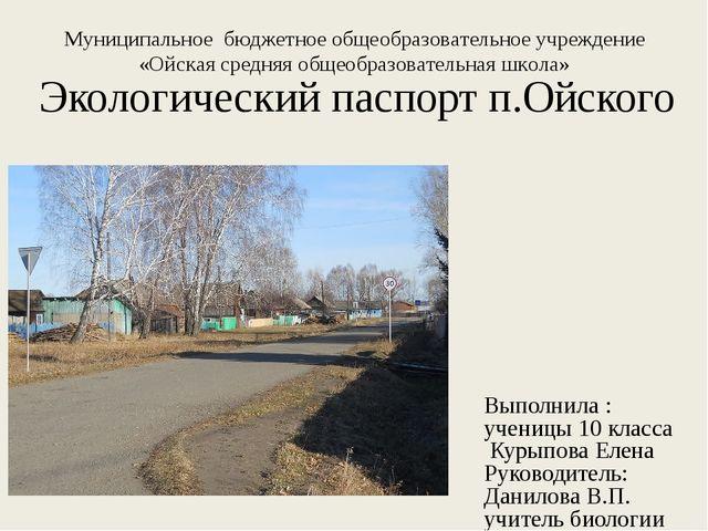 Ru | тонкополевая экология международная академия тонкополевой.