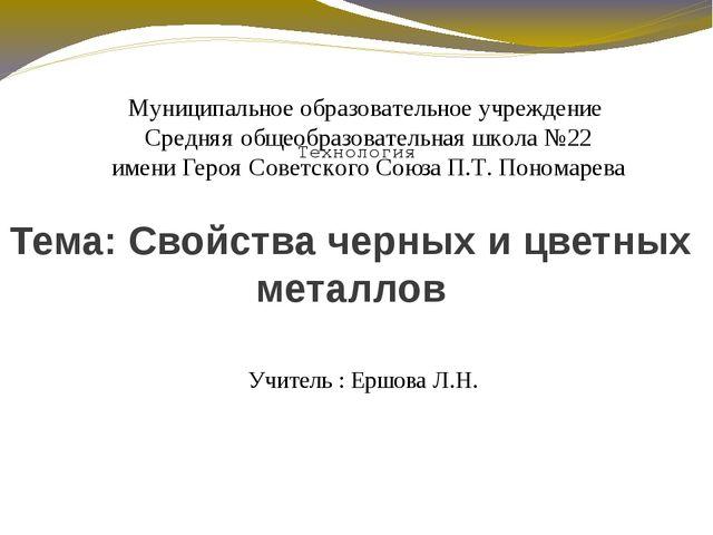 Муниципальное образовательное учреждение Средняя общеобразовательная школа №2...