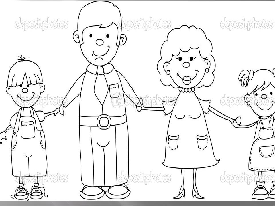 Задания для закрепления: Семья Л. состоит из шести человек: отец, мать, четве...