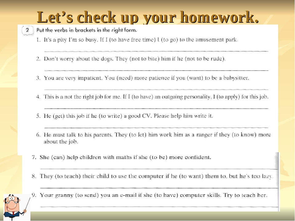 Let's check up your homework.