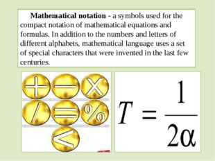 Mathematical notation - a symbols used for the compact notation of mathematic
